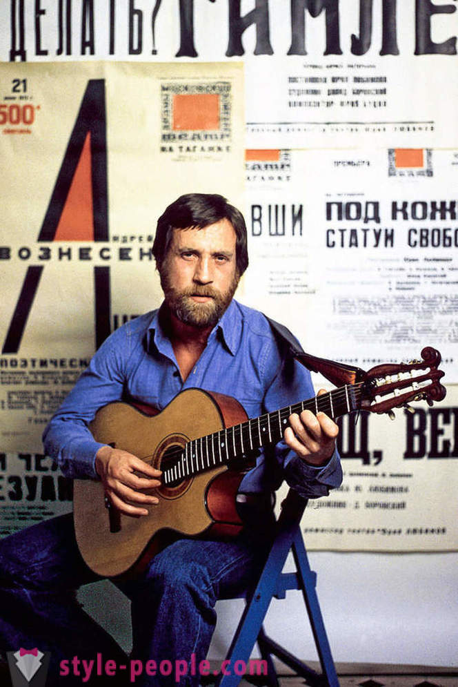 Rules of life of an actor, poet and author-artist Vladimir Vysotsky
